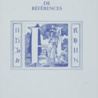 Dictionnaire de références : H / André Balthazar